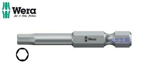 EJ工具《附發票》德國 Wera 840/4 Z SW 六角起子頭 89mm