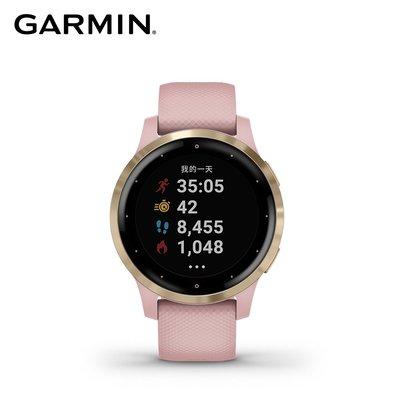 2019 新上市 現貨免運含稅@竹北旗艦館@GARMIN Vivoactive 4S 乾燥玫瑰 GPS 智慧腕錶