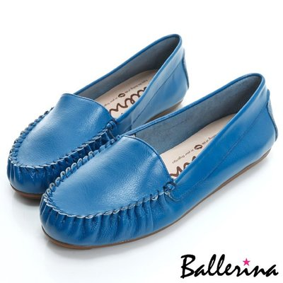 Ballerina-全真皮純色莫卡辛減壓豆豆鞋-藍【BS800003UE】