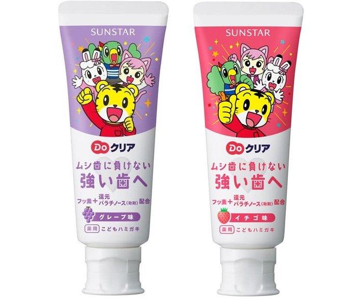【2019新包裝】日本製 新款 新元素 SUNSTAR 三詩達 巧虎兒童牙膏70g-(草莓/葡萄)