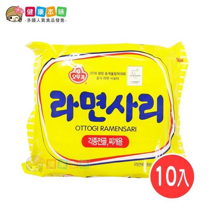 韓國不倒翁Q拉麵10包入(共2袋) [KR2201210] 健康本味
