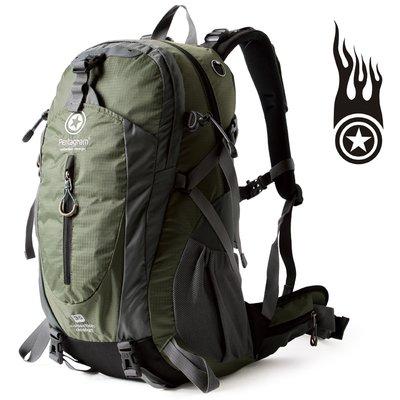 特惠Pentagram五角星3550L防潑登山包旅行雙肩騎行背包PM02男女 【貳月生活小鋪】