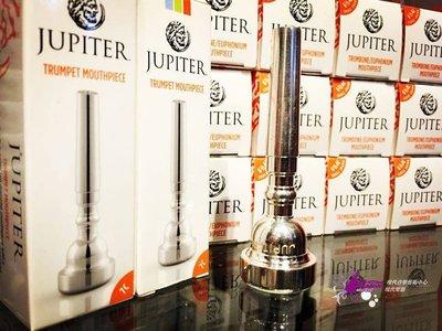 【現代樂器】全新 Jupiter Trumpet Mouthpiece 功學社双燕 小號吹嘴 TR7C