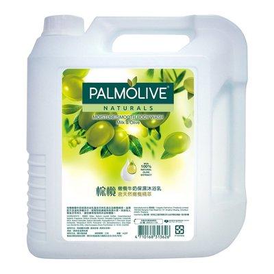 costco代購 #214224 Palmolive 棕欖沐浴乳4公升-橄欖牛奶X2入