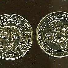 Bhutan(不丹硬幣10枚量販)1979,降魔杵/吉祥雙鯉圖,面額25-CH,品相全新UNC