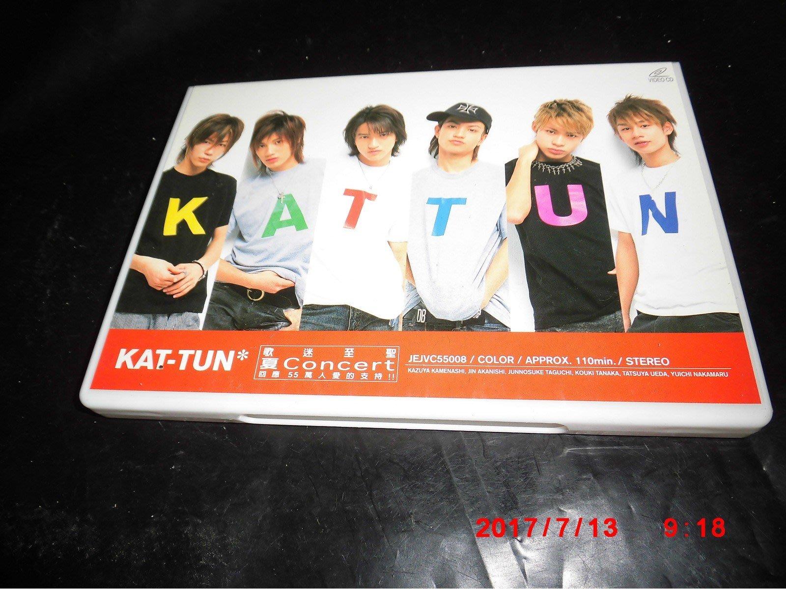 VCD  傑尼斯系列 KAT-TUN演唱會 2VCD  無傷痕