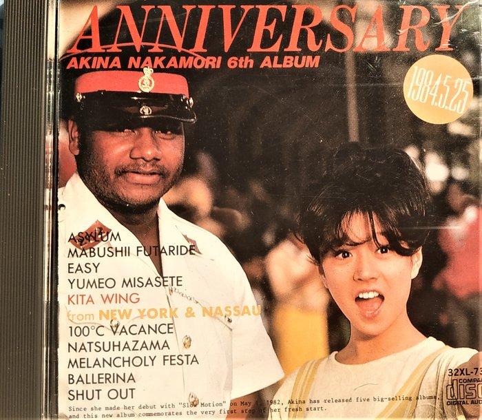 中森明菜 --- ANNIVERSARY ~ 1984年5月1日發行初版, CD保存良好
