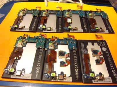 <旦通科技>HTC U12 U12+  正 HTC 原廠內置電池 /現場安裝價$700元.保固3個月