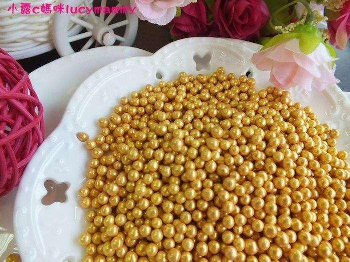 小露c媽咪 加拿大3LSprinkles 食用糖珠LM0008 100g 金珠/食用金珠/裝飾糖珠/金色糖珠