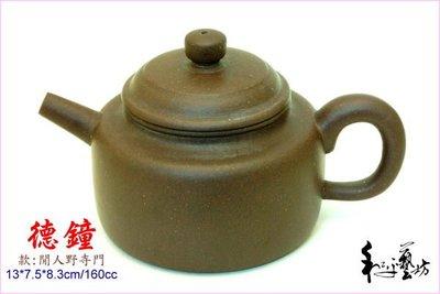 頂級早期紫砂精品~德鐘壺-特價分享