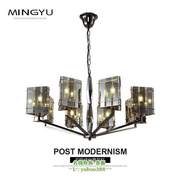 【美品光陰】後現代客廳吊燈北歐簡約奢華臥室水晶燈飾創意餐廳藝術燈具