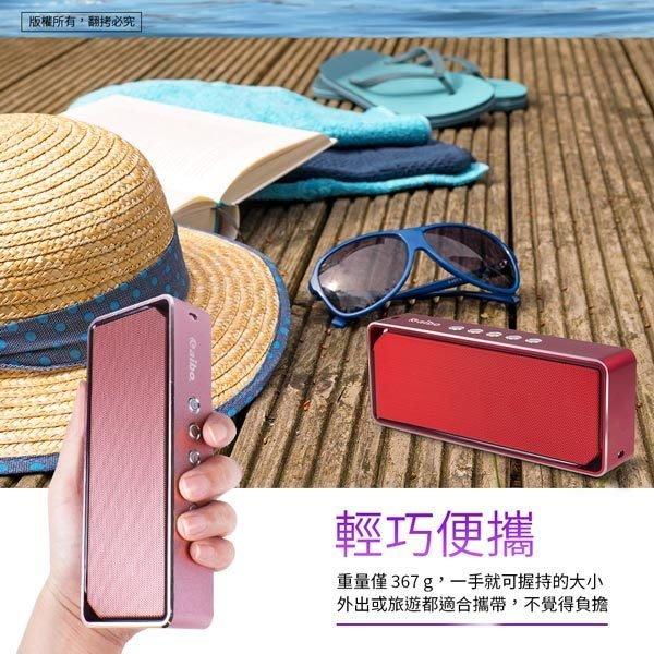 *PHONE寶*輕便型多功能 鋁合金藍牙喇叭(記憶卡/FM/AUX)BT-L04