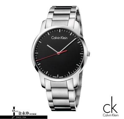 金永珍珠寶鐘錶*CK手錶Calvin Klein 經典簡約款 原廠真品新款 K2G2G141 黑面鋼錶帶 禮物 送鍍膜*