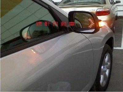 (逸軒自動車)RAV4 CAMRY ALTIS WISH 無邊框設計 廣角 卡榫式 專用 後視鏡 照後鏡 LED方向燈