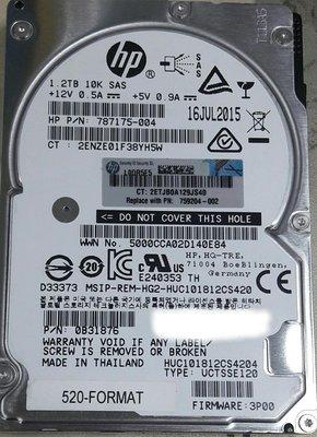 Sas 1.2TB 10k 2.5吋硬碟 高雄市