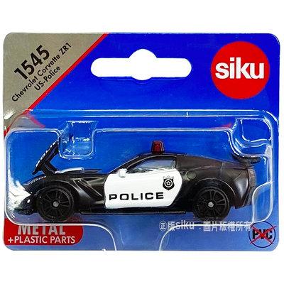 【HAHA小站】SU1545 德國 SIKU Chevrolet Corvette 美國警車 模型車 生日 禮物