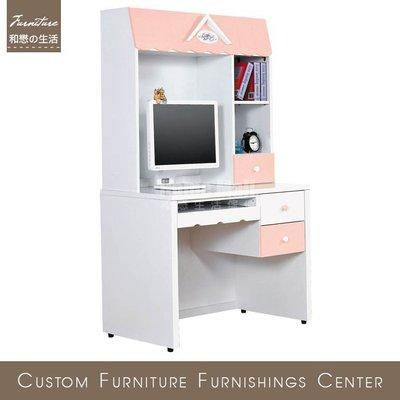 HOME MALL~愛丁堡粉紅色電腦書桌 $10400~(雙北市免運費)6N
