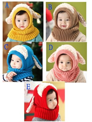 小狗耳朵造型帽嬰兒保暖毛線帽護耳帽[215]mama bao媽媽寶可加購防踢被包巾空氣棉蝴蝶衣褲
