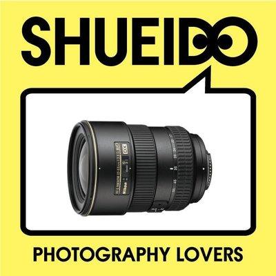 集英堂写真機【全國免運】【預購】NIKON AF-S AFS DX 17-55mm F2.8 G 大光圈 標準變焦鏡 A