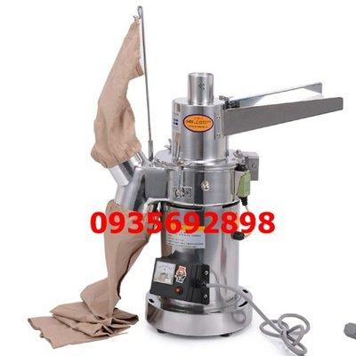 C加爾發C 連投式粉碎機續投料磨細打粉機 連投料磨粉機超細不鏽鋼打粉機
