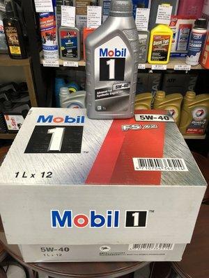【MOBIL 美孚】魔力機油、高性能全合成機油、5W40、12罐/ 箱【公司貨】滿箱區/ 新包裝 台中市