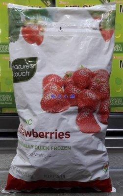 美兒小舖COSTCO好市多代購~NATURE'S TOUCH 有機冷凍草莓(2.72kg/包)