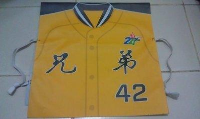 中華職棒 中華隊 中信 兄弟象 增菘瑋 2013頒獎典禮 球員座位上的小球衣 球衣座位套