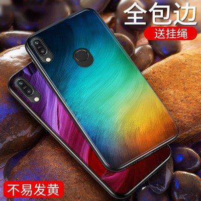華碩Zenfone Max Pro M1手機殼硅膠套ZB601KL個性創意全包防摔保護殼