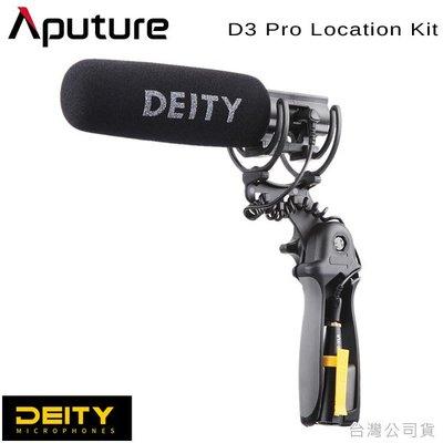 EGE 一番購】Aputure DEITY【V-Mic D3 Pro Location Kit】專業智能麥克風【公司貨】 台北市