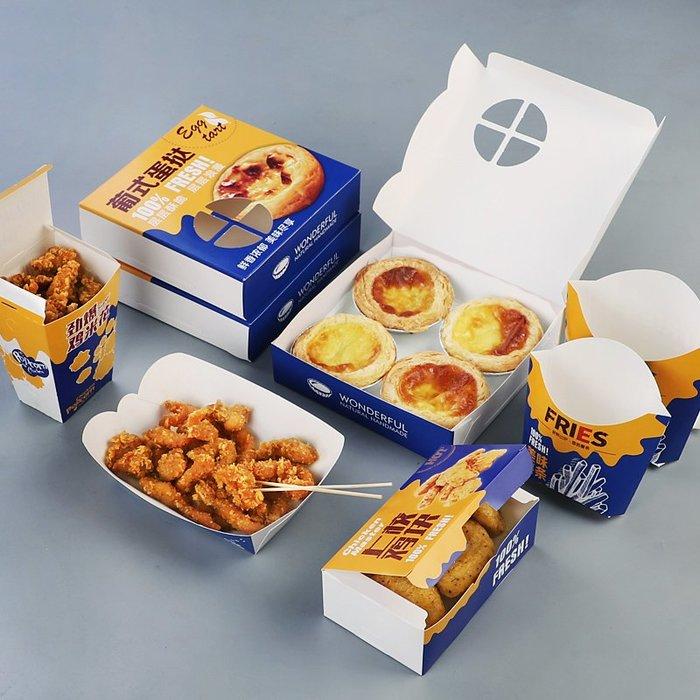 爆款熱賣-一次性漢堡盒薯條盒船盒外賣打包小吃盒雞塊盒雞米花盒