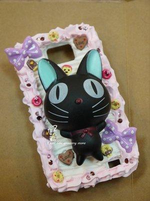 *2隻貓_獨家手創**奶油殼/手機殼**iphone HTC **立體黑貓款**生日禮物/情人節禮物