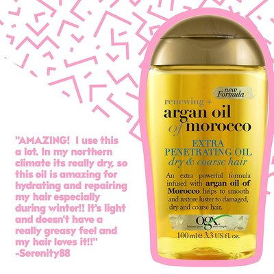 OGX 摩洛哥堅果 護髮油 加強修護 Argan oil Extra Penetrating Renewing+深藍色款