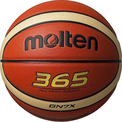 體育課 MOLTEN BGN7X 合成皮 室內外合成皮12片貼籃球 PU合成皮 室內外用球 團體訂購