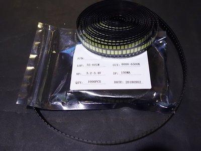 【118】 5730 LED 0.5W 150ma   白光LED 60lm 燈片5630