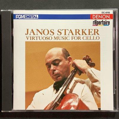 Starker史塔克-Virtuoso Music for Cello炫技優美的大提琴音樂 日本版Denon唱片