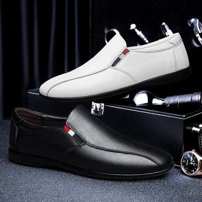 【時尚先生男裝】大碼男鞋2020春夏新男士皮鞋大碼單鞋懶人豆豆鞋真皮休閑小碼男鞋 2005240970