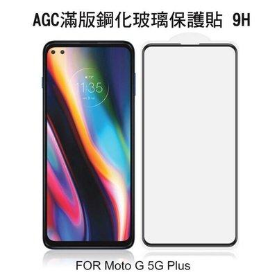 --庫米-- AGC Moto G 5G Plus CP+ 滿版鋼化玻璃保護貼  2.5D