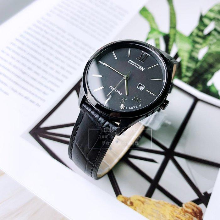 CITIZEN EW2457-18E 星辰 Eco Drive 光動能 女錶 原廠公司貨
