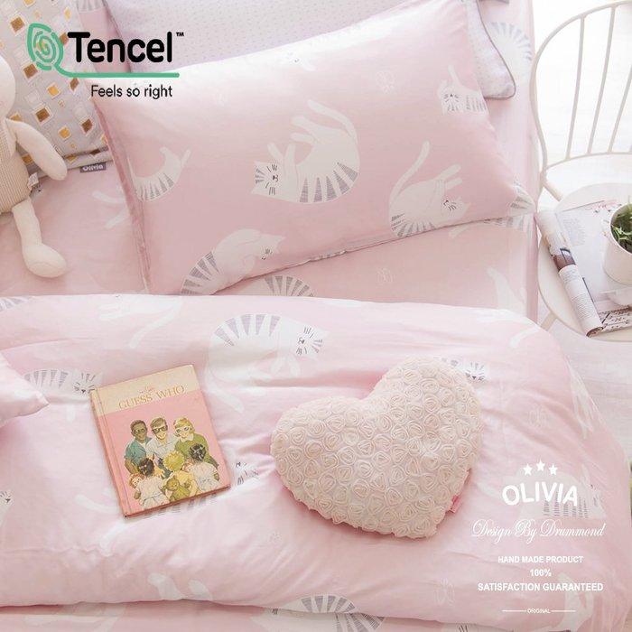 【OLIVIA 】DR2020  瞌睡貓 粉   標準單人床包枕套兩件組 230織 天絲™萊賽爾 台灣製