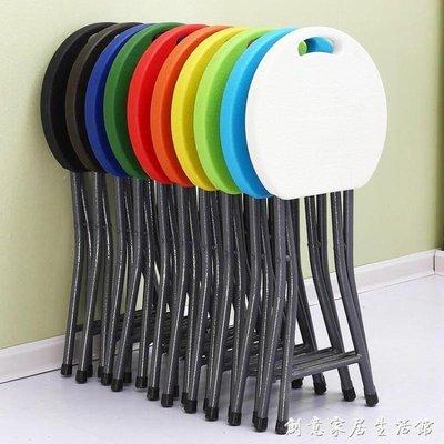 塑料折疊凳凳子椅子家用椅成人餐桌高圓凳...