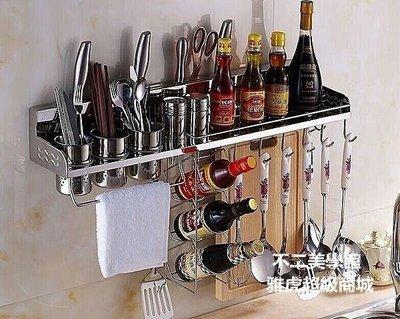 【格倫雅】^居家 廚房置物架304不銹鋼廚房掛件壁掛收納掛架調味架刀架升50202[D