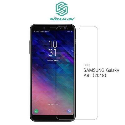 --庫米--NILLKIN SAMSUNG A8+ 2018 Amazing H+PRO 防爆鋼化玻璃貼