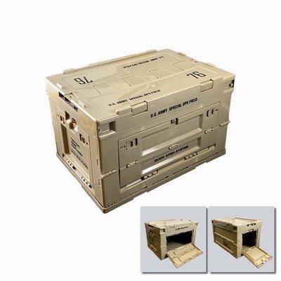 【綠色工場】CampingBar 軍風折疊側開收納箱 居家收納 側開收納箱 折疊收納箱 露營收納箱 沙色