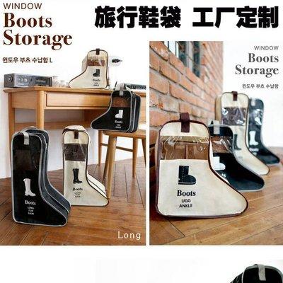 【天方】 無紡布鞋袋 居家鞋子收納袋 收納包 鞋子防塵套 長款(賣場 短款)