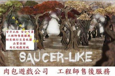 現貨 PC版 肉包遊戲 官方正版 起伏人生 STEAM Saucer-Like