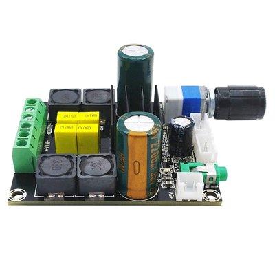 大功率數位音訊功放板TPA3116D2放大器音箱放大板50W*2 A20 [369323] 新北市