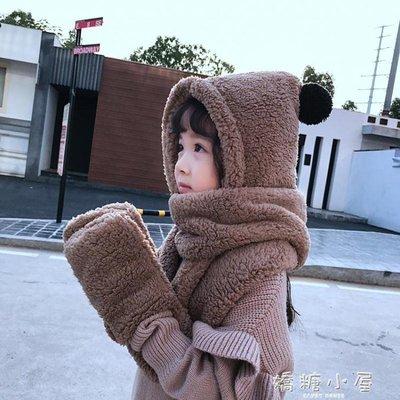 兒童帽子圍巾手套三件套裝一體帽女童秋冬季保暖男童護耳圍脖帽潮
