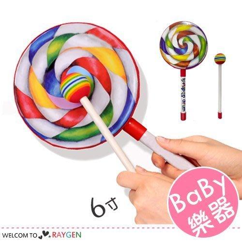 八號倉庫 兒童棒棒糖打鼓打擊樂器玩具 2件/組 6寸【3C141M534】