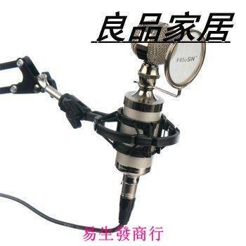 【易生發商行】魅聲 小奶瓶電容麥克風 電腦網絡錄音家用歌專用話筒 喊麥主持卡F5997