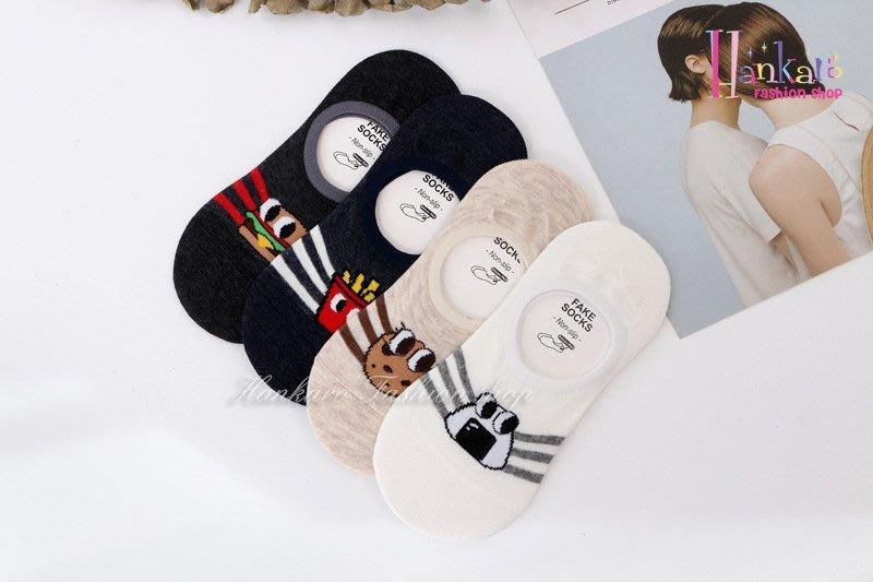 ☆[Hankaro]☆ 流行爆款Q版速食系列彩色棉質船型襪(4雙一組)